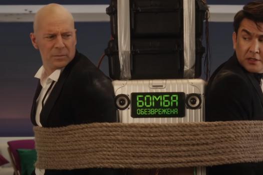 Bruce Willis now starring in film he isn't in